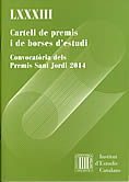 Premis 2011